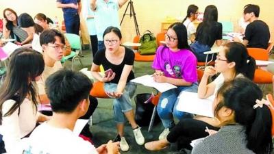 """近半大学生暑假忙""""充电"""":学英语、准备考研、提高生活技能"""