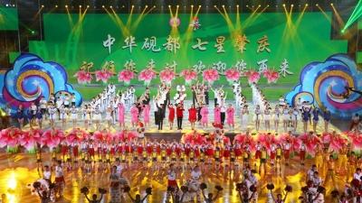 美高梅娱乐官网代表团获38金!第十五届广东省运动会20日闭幕
