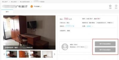 美高梅娱乐官网今年力争新推三万套租赁房!租金低于同地段市场价?