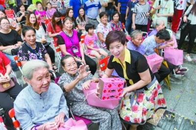 新人注册送菜金的网址均安举办首届自梳女七夕文化节