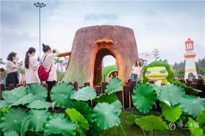 全国第一个旅行青蛙+主题公园在三水荷花世界建成!