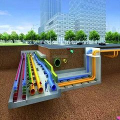 城市地下综合管廊如何建设?锦囊在这里......