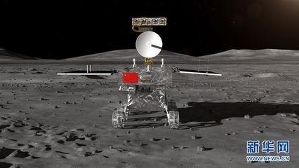 嫦娥四号着陆器和月球车外观设计构型公布  月球车全球征名