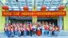 桂江小学合唱团国际赛夺冠 《捡螺歌》惊艳圣彼得堡
