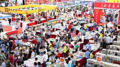 8月11日,2018南国书香节佛山分会场暨佛山书展嘉年华来了!