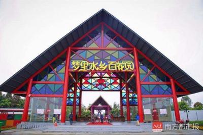广东最新景区排名发布 最新注册送体验金平台这里上榜前十!