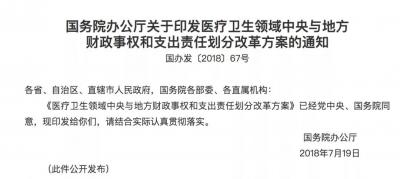 重磅!中央将制定计生补助国家标准,广东的情况是……