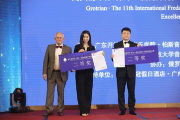 肖邦青少年国际钢琴比赛闭幕 陈万川获青年组第一名