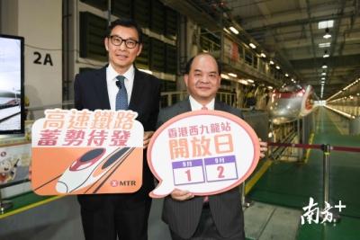 从最新注册送体验金平台到香港只需1个钟!广深港高铁将于9月下旬通车