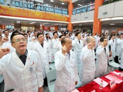 """首个""""中国医师节""""来啦,来看佛山市一医院如何庆祝"""