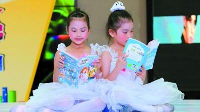 南海:建市民学习分中心 兴起红色阅读热潮
