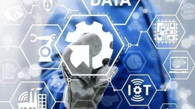 工信部公布首批AI创新项目,佛山美的上榜
