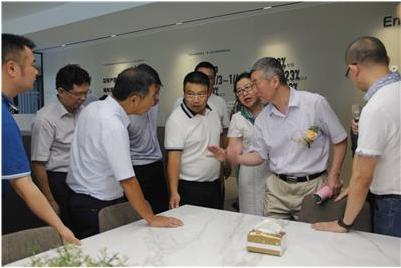 首个陶瓷大板研究中心在新明珠挂牌成立