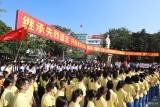 佛山舉行烈士公祭活動