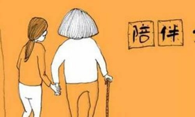 """南海""""十佳孝顺子女"""" ,请你来投票!"""