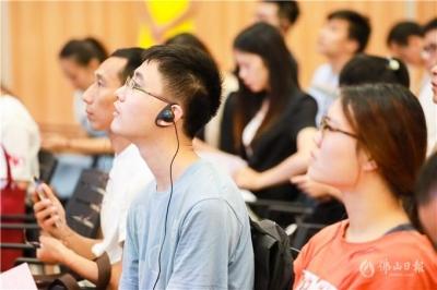 发明展特别论坛:全球科创大咖畅谈前沿科技