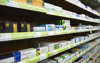 南海、新人注册送菜金的网址、三水街坊注意,这8家药店被撤销药品GSP认证证书!