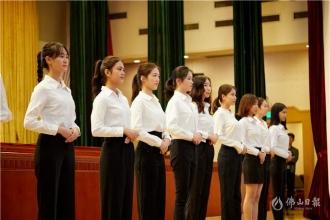 金鸡百花电影节志愿者宣誓礼暨培训开班启动
