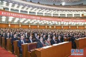 中国工会十七大在京开幕