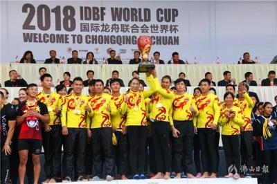 5个项目4金1银!美高梅娱乐官网龙助力中国再夺龙舟世界杯总冠军