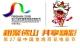 央视电影频道团队到佛山对接金鸡百花电影节筹备