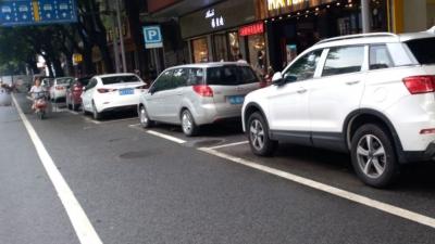 美高梅在线娱乐北滘智慧停车项目动工 首期涉及23条道路7个停车场