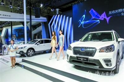 潭洲国际车展今天开展,20余款新车佛山首发