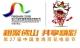 """近33万最新注册送体验金平台学子参赛!108篇第27届""""金鸡百花杯""""影评作品入选"""