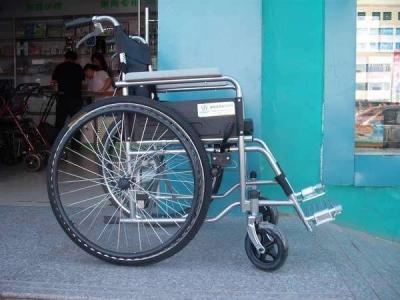 三水残疾人两项补贴标准提升50元
