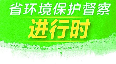 佛山五区:打好污染防治攻坚战 守护绿水青山