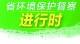 广东省第四批第三环境保护督察组督察美高梅娱乐官网市工作动员会召开