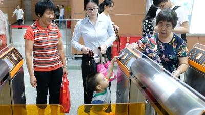 外地旅客来广州和佛山搭地铁,可不用买单程票啦