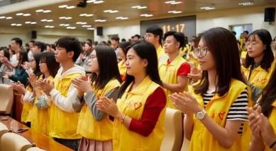 27届中国金鸡百花电影节志愿者宣誓礼暨培训开班