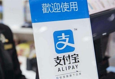 手机支付快捷中文标识明显 佛山市民境外游享受多种便利
