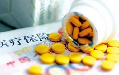 阿扎胞苷等17种抗癌药纳入医保