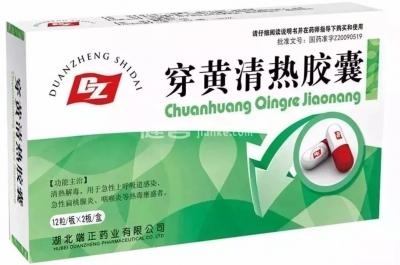 买药时,药盒上有这10个字慎买!快告诉家人朋友