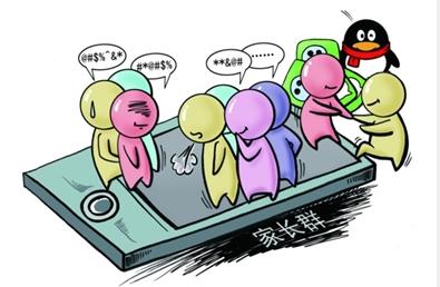 """有一种江湖叫""""家长群"""" 美高梅娱乐官网1个妈妈10个""""家长群"""""""