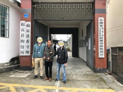 美高梅在线娱乐夫妇欠薪80万云远逃云南……民警跨省抓捕!