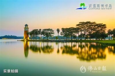 年终让利  9字头起享广佛著名景观大城