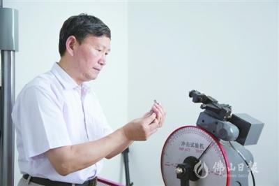 海归创客杨云峰:花甲之年创业 致力技术产业化