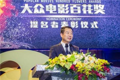 高清大片!第34届大众电影百花奖提名者表彰仪式举行
