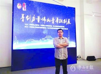"""香港创客李德豪 互联网世界的""""守门人"""""""