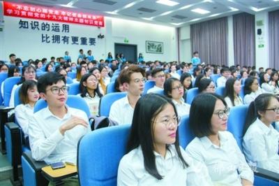 东软学院学习贯彻习近平总书记视察广东重要讲话精神