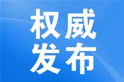 国家税务总局:依法为经营困难的民营企业办理延期缴纳税款