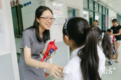 广东将提高师范专业生均拨款标准,吸引最优秀的人成为老师!