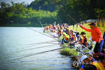 南海丹灶仙湖举行钓鱼大赛
