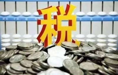 2019年世界纳税报告:中国全年纳税时间进一步缩短