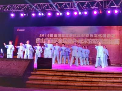 佛山迎来世界级咏春拳大赛!千余高手将在叶问故里过招!