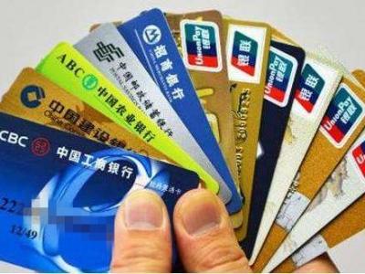 下车后发现十张银行卡全没了!幸好公交司机及时发现