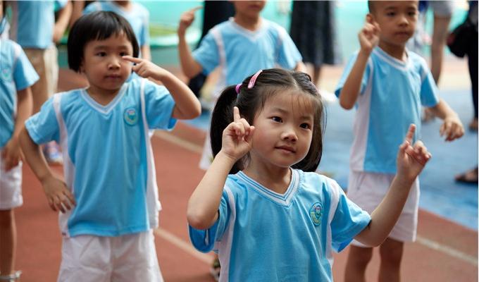 佛山2020年新增学前教育学位4.4万个